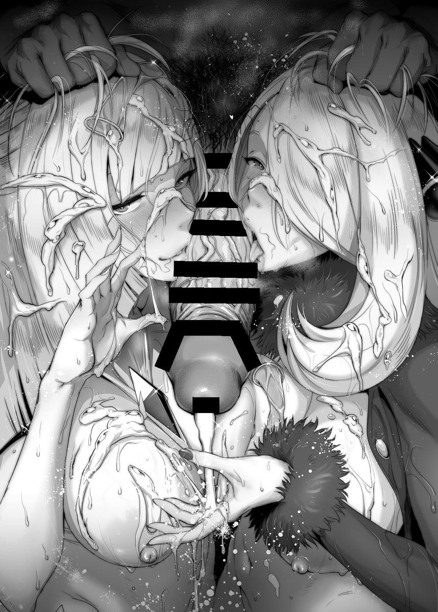 【ポケモン】ルザミーネ&シロナのWフェラぶっかけエロ画像【ポケットモンスター】