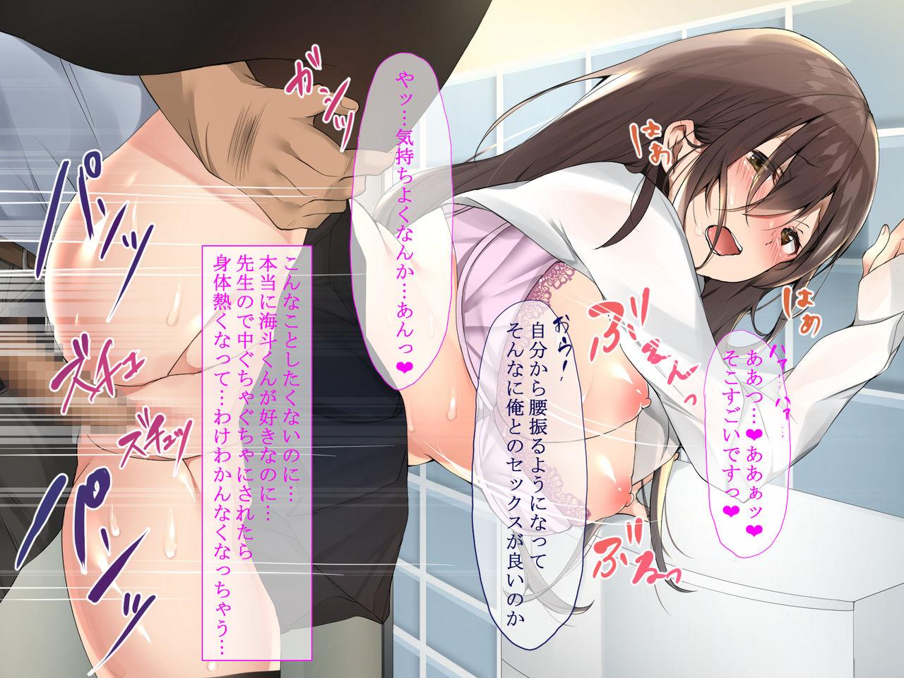 【同人CG】黒髪制服美少女の立ち側位セックスエロ画像【純粋無垢な彼女が中年教師に犯され続けた放課後の話】