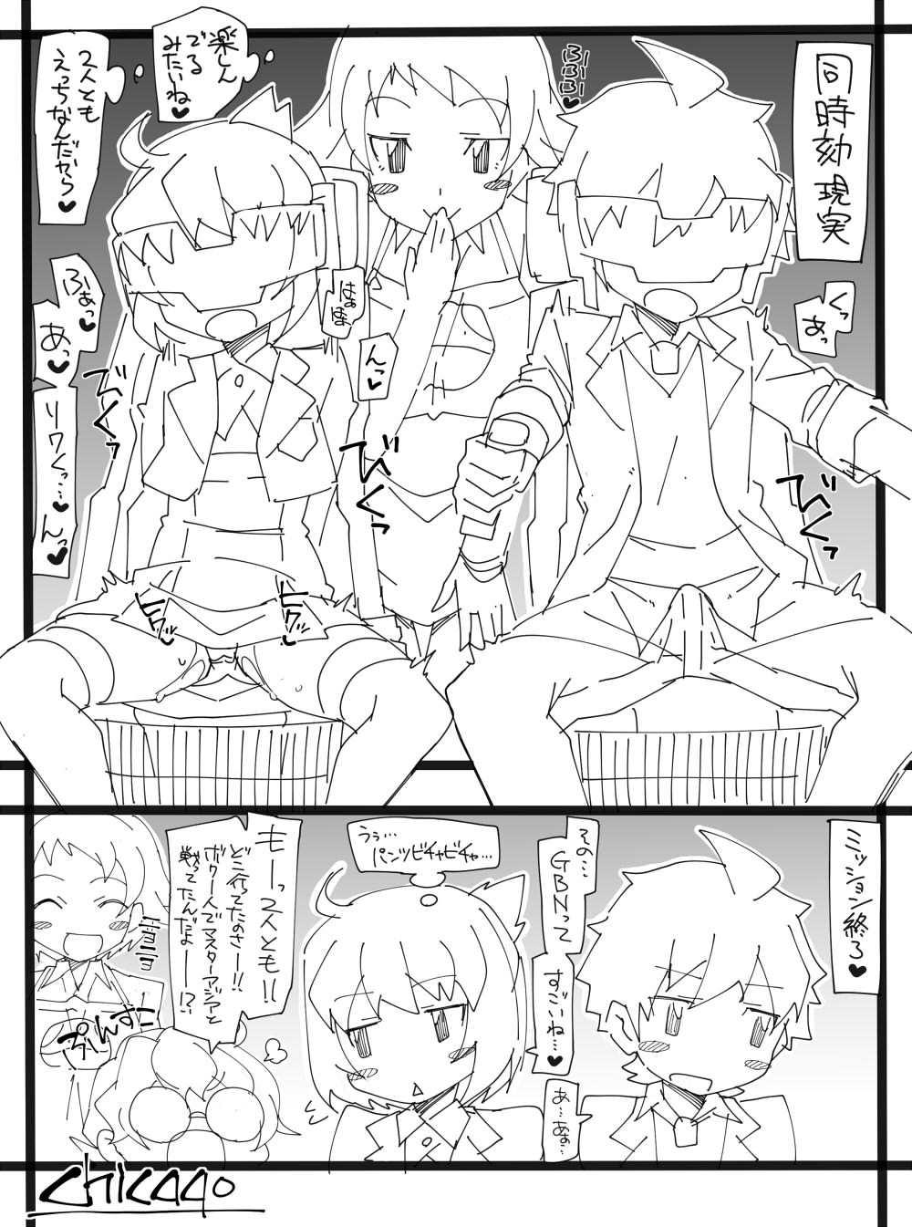 【二次元】ヤシロ・モモカの対面座位セックスエロ画像2【ガンダムビルドダイバーズ】