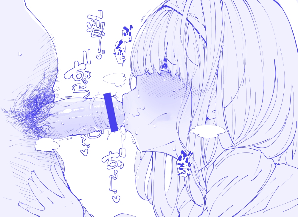 【デレマス】鷺沢文香のひょっとこフェラ二次エロ画像【アイドルマスターシンデレラガールズ】