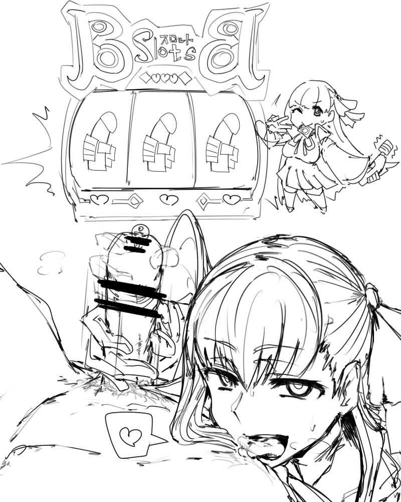 【FGO】BBの手コキ足コキ二次エロ画像2【Fate/GrandOrder】