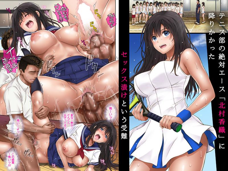 【同人コミック】黒髪制服美少女のNTRセックス二次エロ画像1【みだれうち】