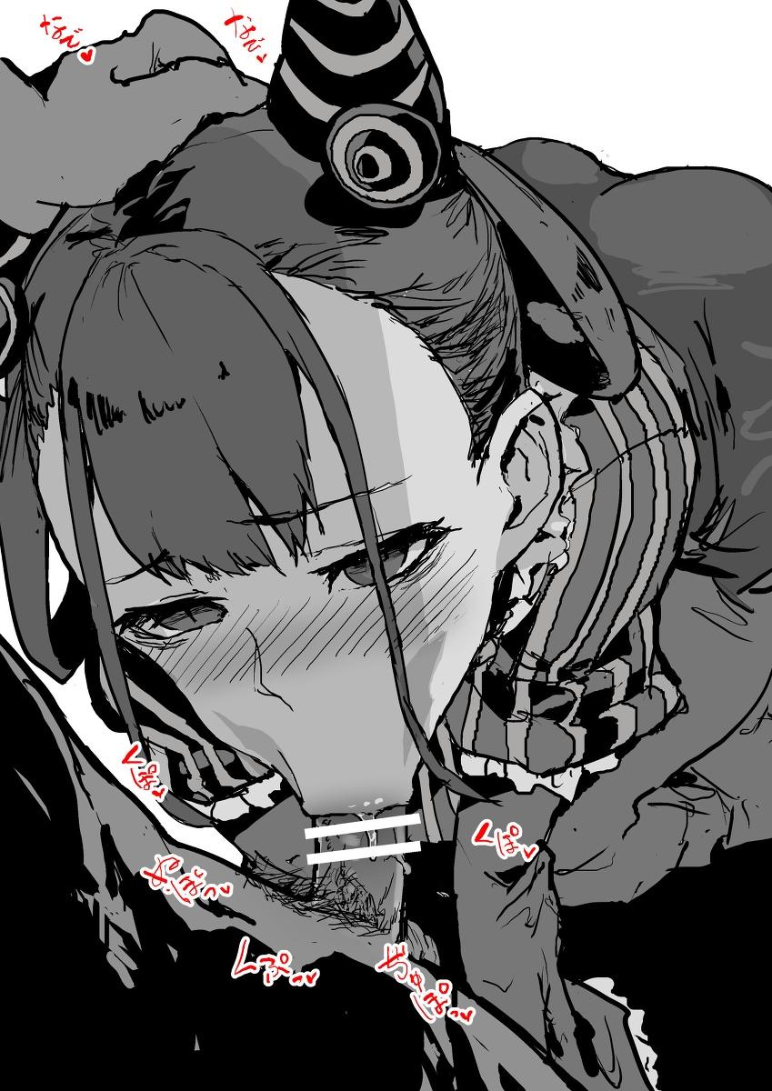 【FGO】紫式部のチンカスひょっとこフェラ二次エロ画像2【Fate/GrandOrder】