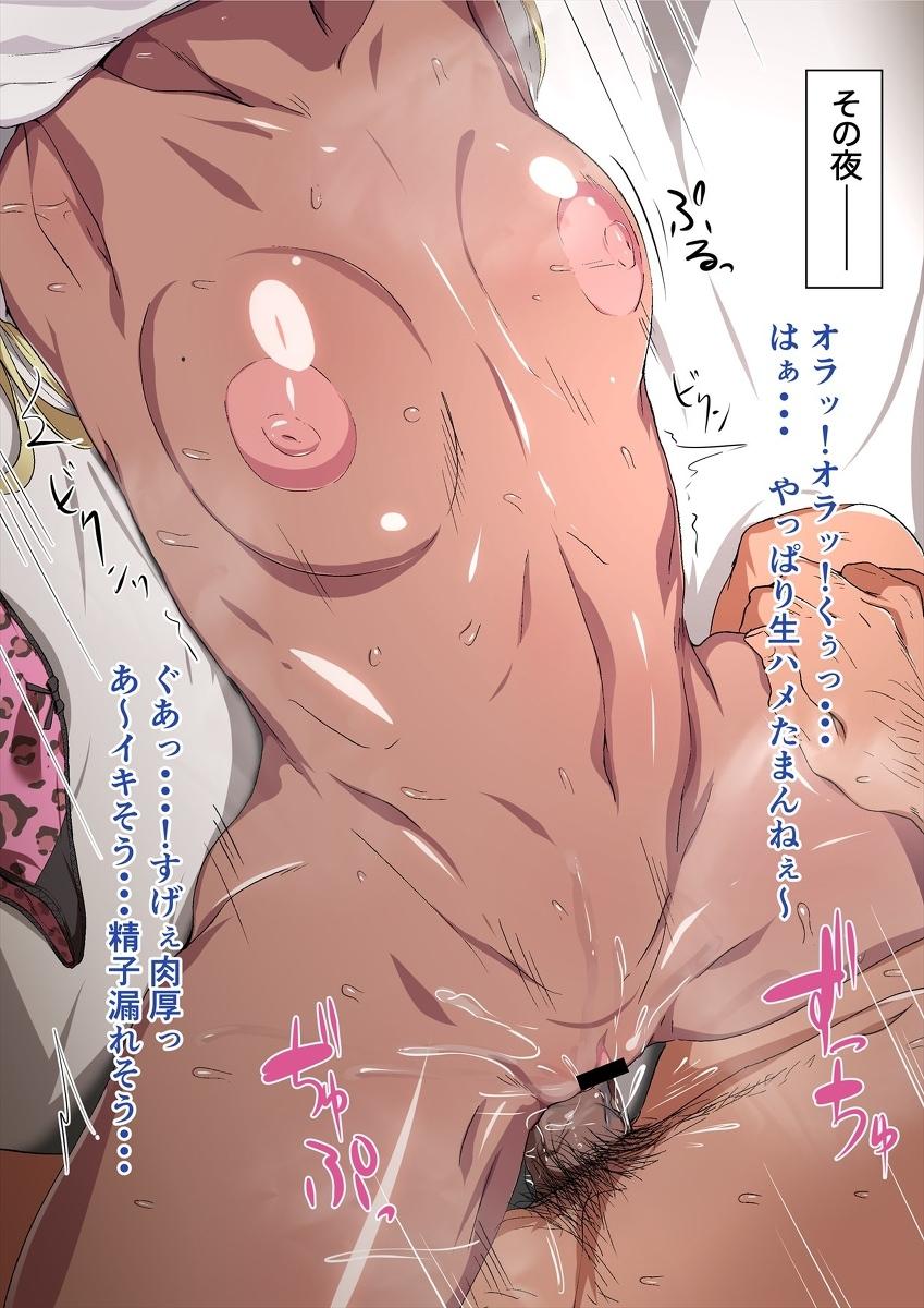 【オリジナル】褐色金髪ギャルの正常位セックス二次エロ画像2【omiso】