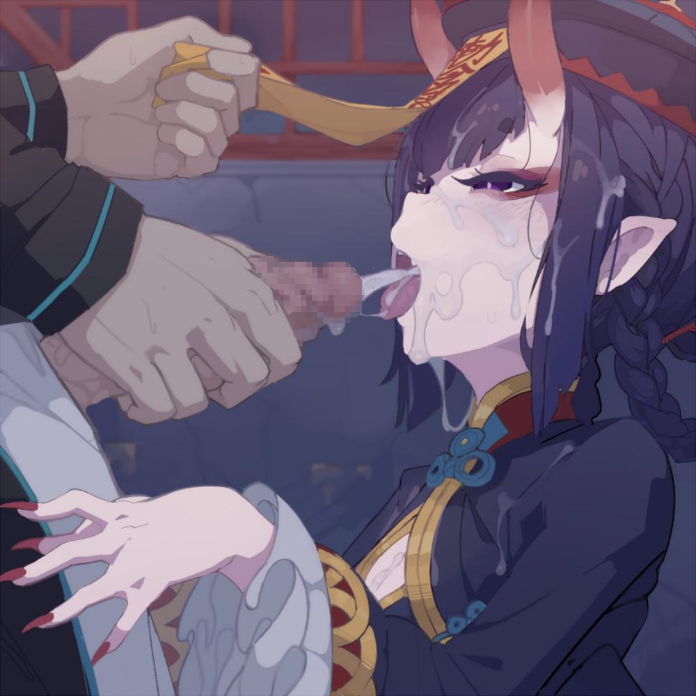 【FGO】キョンシー酒呑童子のフェラぶっかけ舌射二次エロ画像2【Fate/GrandOrder】