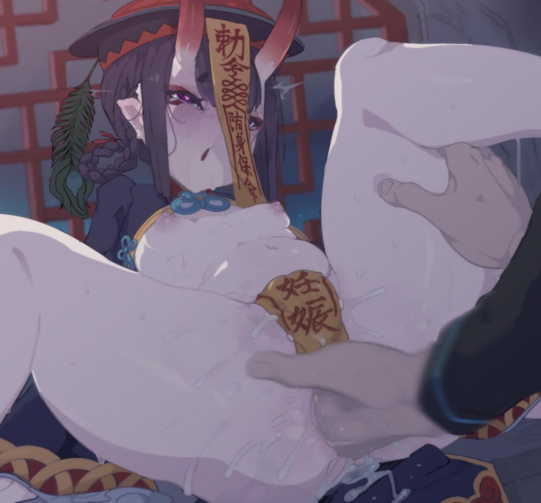 【FGO】キョンシー酒呑童子のくぱぁ中出し溢れ精液アナルフィスト二次エロ画像3【Fate/GrandOrder】