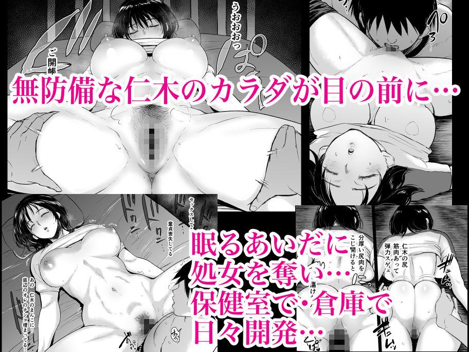 【二次元】巨乳陸上部美少女の睡姦セックス二次エロ画像3【眠姦合宿 陸上女子・仁木みのりと人目を盗んで…】