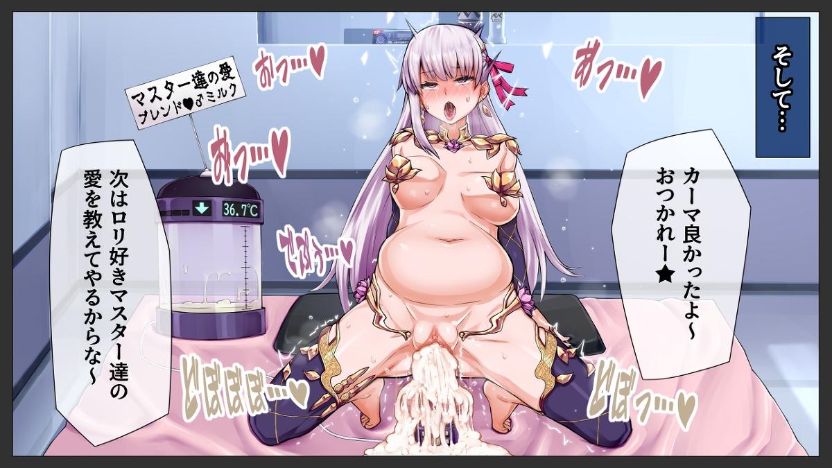 【FGO】カーマのディルド責め中出し精液ボテ二次エロ画像【Fate/GrandOrder】11.jpg