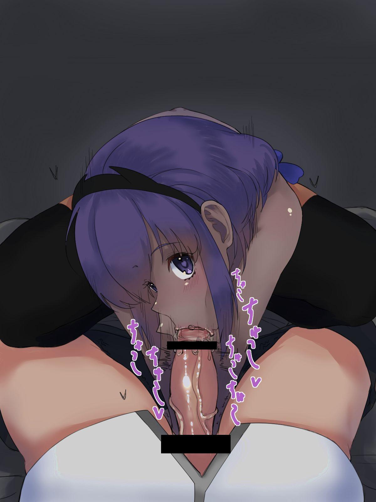 【FGO】静謐のハサンのひょっとこフェラ&お掃除フェラ二次エロ画像【Fate/GrandOrder】