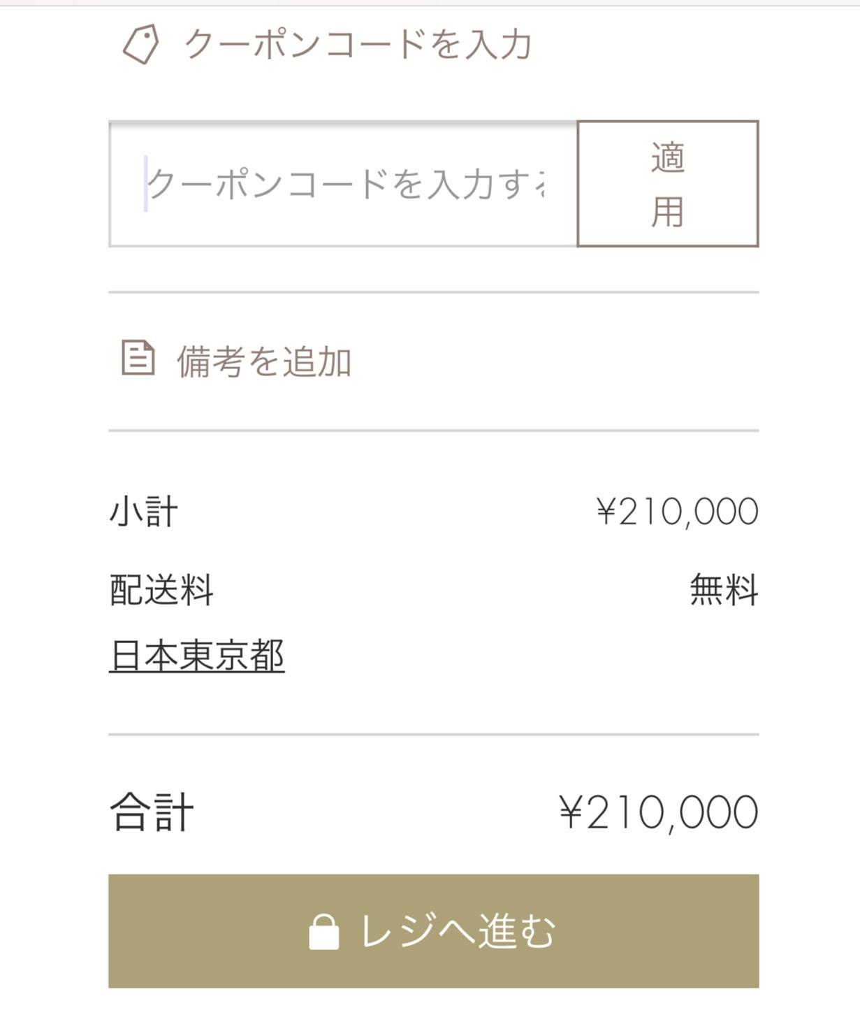 20190410_013719000_iOS.jpg