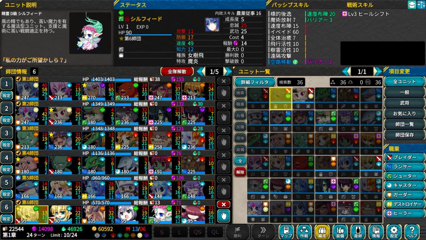 screeenshot-20181228203307925.jpg