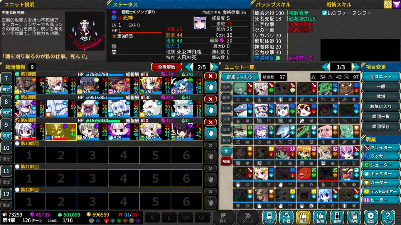 screeenshot-20181230085633843.jpg