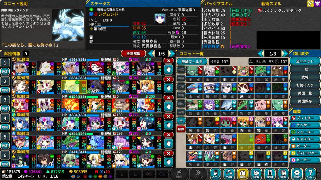 screeenshot-20181230122836349.jpg