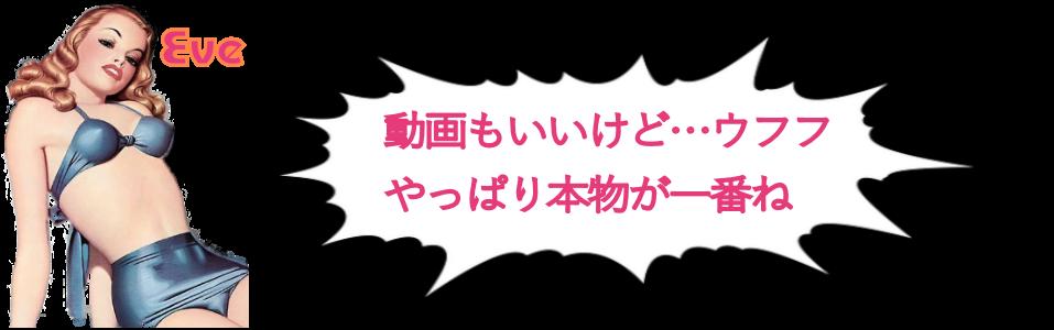 記事下DTIアフィリエイト(出会い系)