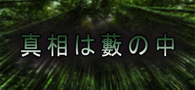 fc2ブログ20181004-001