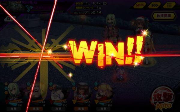 上級との戦闘勝利!