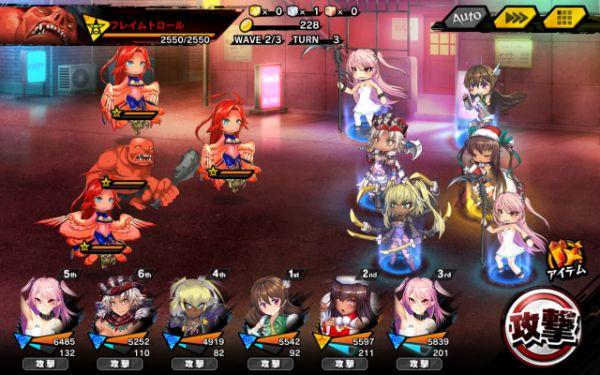 イベントクエスト(上級)2戦目
