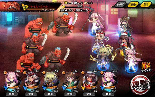 イベントクエスト(上級)3戦目