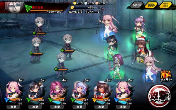 イベントクエスト(超上級-5)2戦目