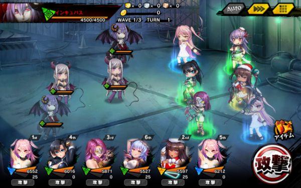 イベントクエスト(超上級-5)1戦目