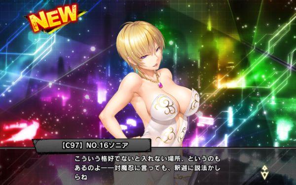 【C97】NO.16ソニア