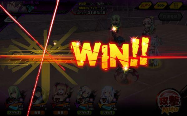 上級の篝戦勝利!