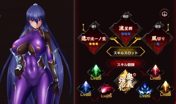 凜子のスキルレベル