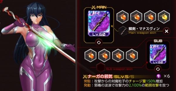 武器の切り替え・スキン変更機能実装