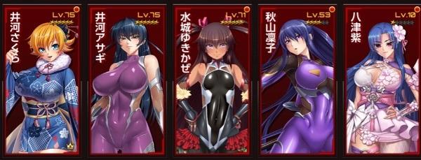 紫レベル10