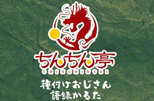 karuta_R.jpg