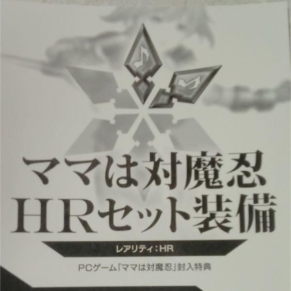 rpg252.jpg