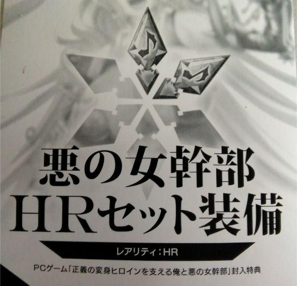 rpg258.jpg