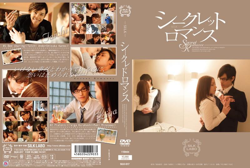 【女性向け】魅力的な男性と夫のいる身でありながら恋に落ちてしまう不倫関係を描いたエロドラマ