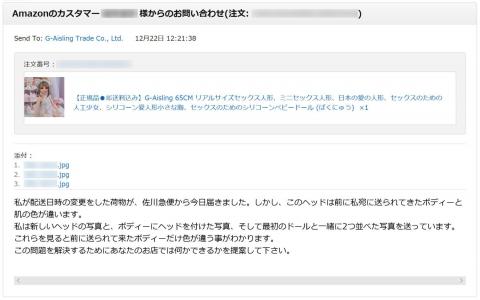 IMG_55-07.jpg