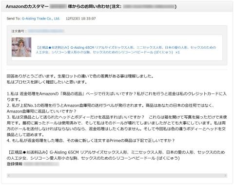 IMG_55-08.jpg