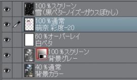 IMG_56-12-2.jpg