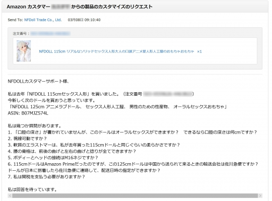 IMG_62-03.jpg