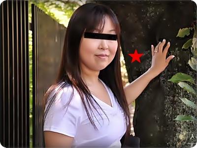 【無修正素人・大倉秀子】【中出し】公園でのリモバイに発情しだす三十路人妻||