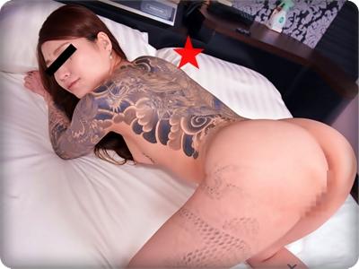 【無修正素人・麗羽】【中出し】刺青ボディをくねらせ喘ぐ全身タトゥーの26歳||