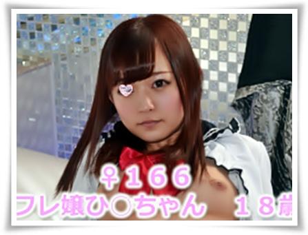【無】クッソ可愛い18歳のパイパン素人娘に中出し!