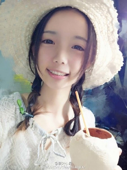 chayexiaoguo-china-cosplay-cosplayer-bishoujo-18.jpg