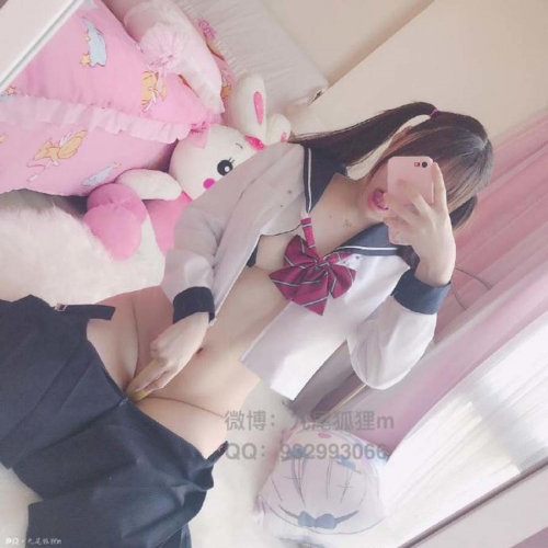 china-cosplay-cosplayer-ero-kyonyuu-bishoujo-32.jpg