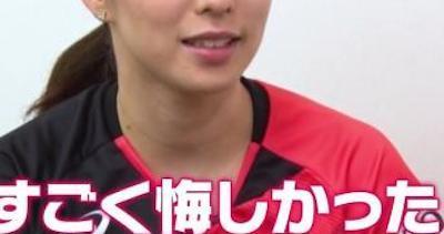 【画像】卓球・石川佳純(27)の現在が人妻感出る!これは逆にたまんねえええええええええええ