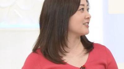 【画像】水卜麻美アナの最新お●ぱいがいくらなんでもデカすぎる【スッキリ】