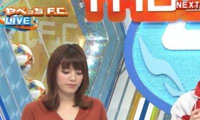 【画像】やべっちFC・三谷紬アナのデカすぎるお●ぱいの形が丸わかりにwwwwwwwwww
