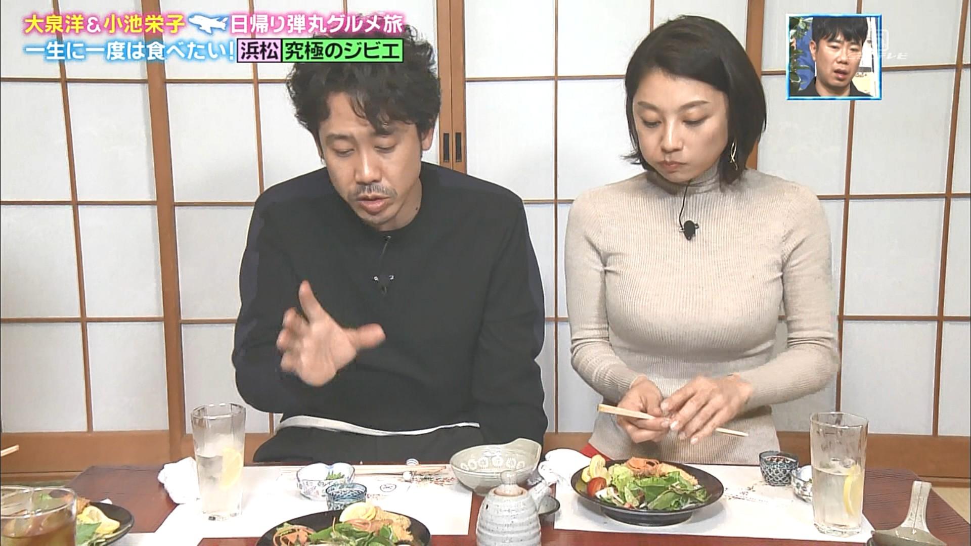 【画像】小池栄子の最新ニットお●ぱいが暴力的すぎるwwww【ぴったんこカン・カン】