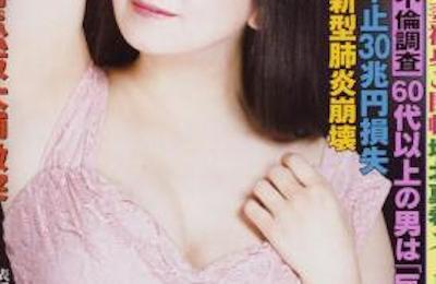 【速報】深田恭子、ノーブラ透け乳首巨乳映像!!!!