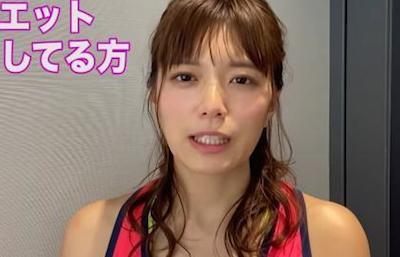 【動画像】三谷紬とかいう現役No.1爆乳女子アナで抜きたいヤツはちょっと来い!