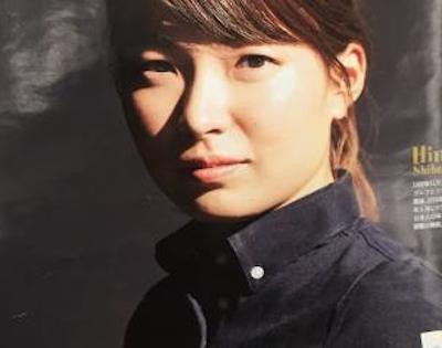 【画像】渋野日向子さん、雑誌でとんでもないお●ぱいを見せつけてしまう!
