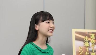 【画像】芦田愛菜さん、お胸が成長なされる!!!!